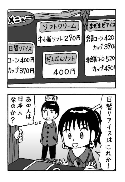 00319