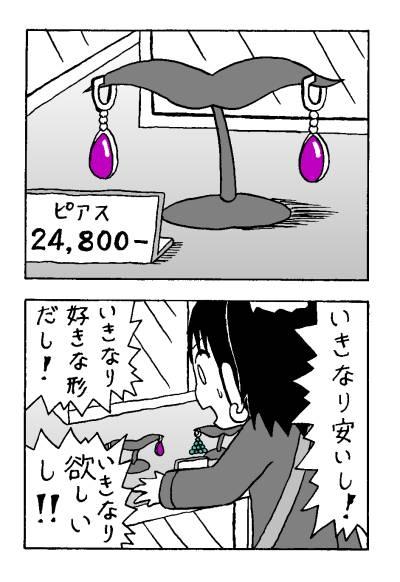 00668